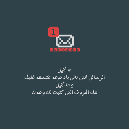 tumblr_n51sju7UU31snlo7bo1_500.png