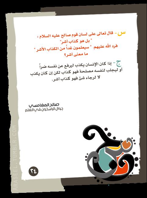 tumblr_mjdyfecnzy1qf81hco1_500.png