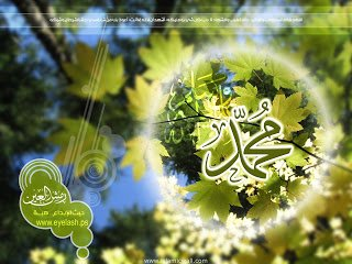 Muhammad%20(PBUH).jpg