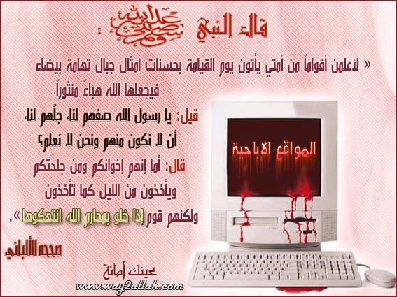 3489758454_2be93b57e6_o.jpg