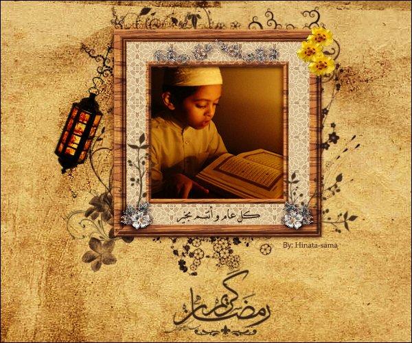 Ramadan_Kareem_by_Miss_Hinata.jpg