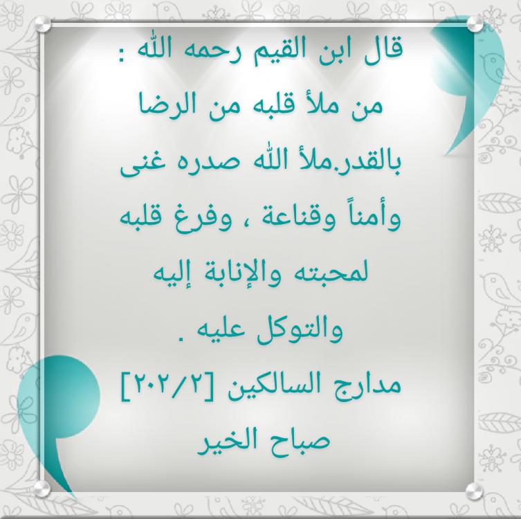 textgram_1456527148.png