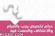 7km_t5ses_rgb_seyam_etikaf_smt.jpg