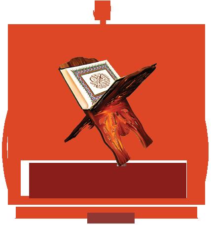 Mosabaqat.D.Basmh.Header.png