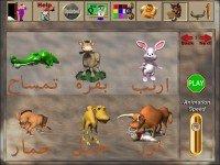 animals_sm.jpg