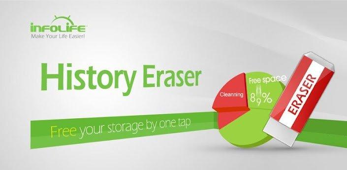 eraser-file.jpg