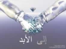 friends-forever-arabic-1.jpg