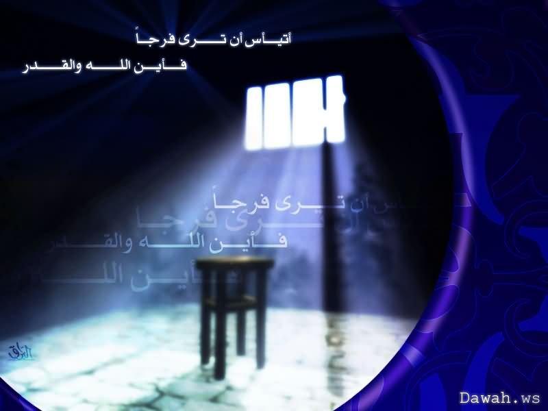mno3at-islam4m.com27.jpg