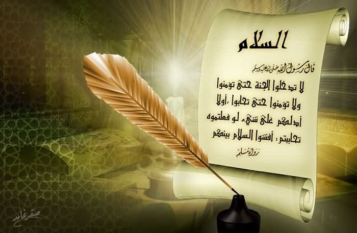mno3at-islam4m.com29.jpg