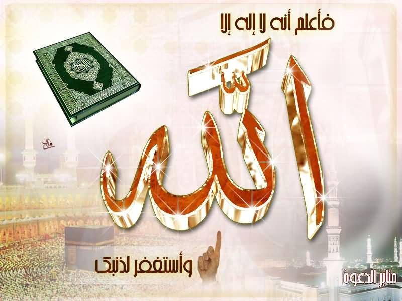 mno3at-islam4m.com30.jpg