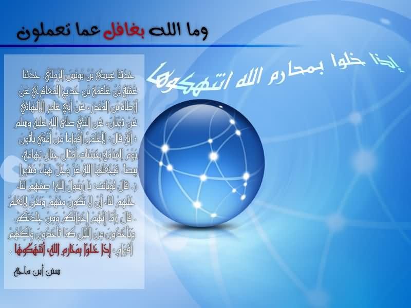 mno3at-islam4m.com31.jpg