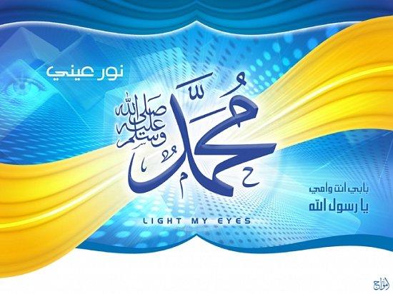 mno3at-islam4m.com33.jpg