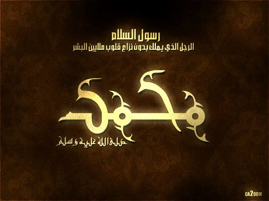 mno3at-islam4m.com42.jpg