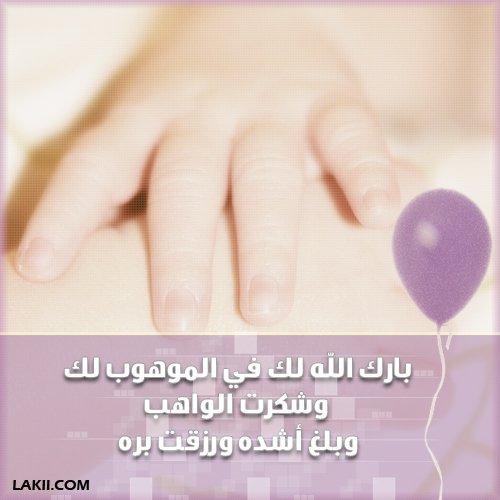 newborn01.jpg
