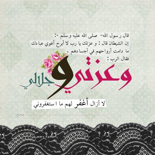 wa3zaty-wajalally.jpg