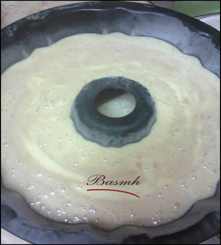 Cake.Om-Anas.1.png