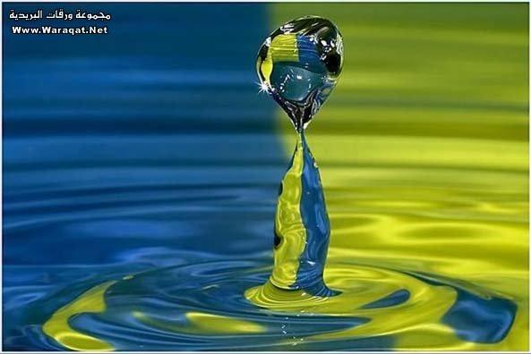 swar_water1.jpg