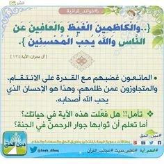 1c8371a1d94d49bf6ea01638e43c3941--arabic-language.jpg