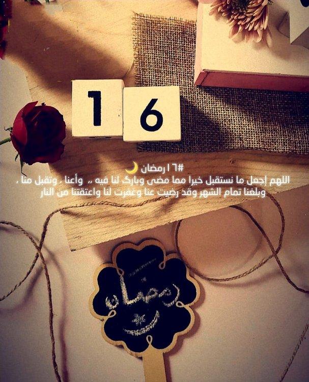 98 Ramadan ideas   ramadan, ramadan kareem, ramadan mubarak