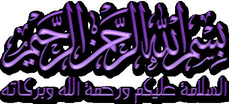 Pin by خياطة و فنون ليلى on الدعاء هومفتاح الفرج | Calligraphy, Art, Arabic  calligraphy