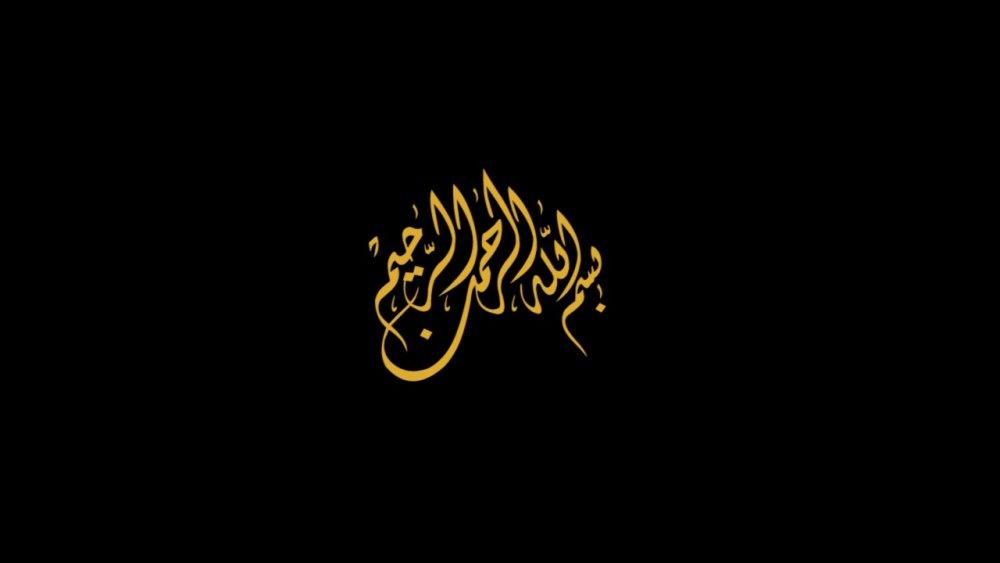 شبهة حول حديث استفت قلبك والرد عليها قبس من نور النبوة أخوات طريق الإسلام