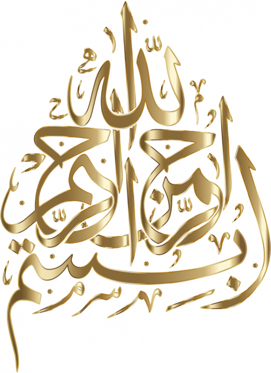 Gold-Bismillah-2-No-Background.png