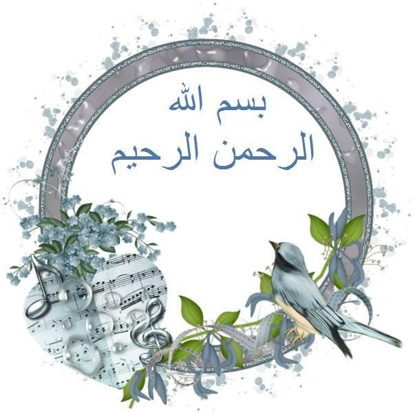 منتديات أعمال الخليج