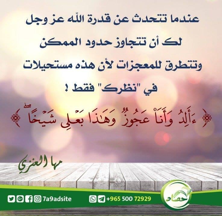 تدبر آيةالكلم الطيب صفحه 4 ساحة القرآن الكريم