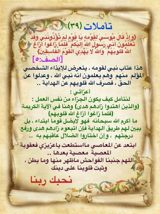 30624601_199465943989568_221497562308280