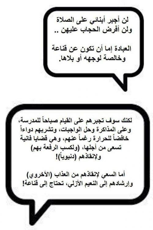 إياد_قنيبي, تغريدات, د.