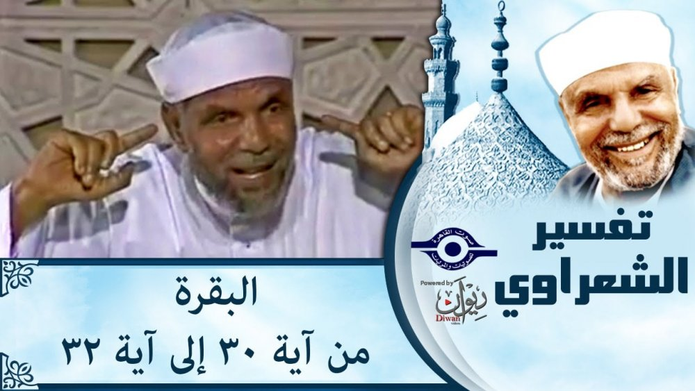 May be an image of 2 people, including راجي الفردوس and text