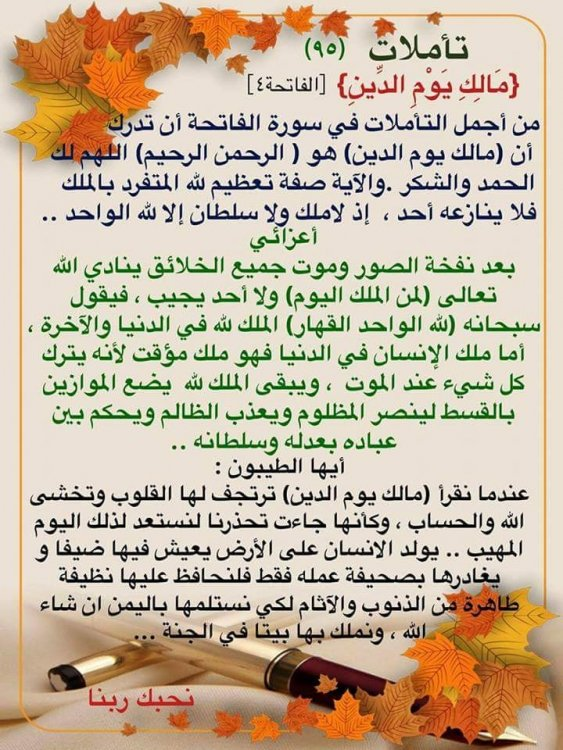 38180810_257674438168718_8995394743286366208_n.jpg?_nc_cat=100&_nc_sid=8bfeb9&_nc_ohc=l4UaH6cPbuAAX8jsVCO&_nc_ht=scontent.fcai2-2.fna&oh=bebabc4ed50e0a8b8a86b0023c3a92e1&oe=5EA0DCD2