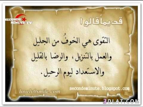 3dlat.com_28_18_5b56_66654c39819e1.jpg