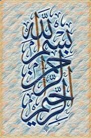 (خالد, أبوشادي)الجزء, السادس, جعلناه, نوراً, والعشرون