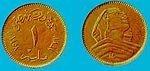 150px-Coin%2B1M.jpg