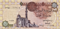 250px-1EGP-2001%285%29.png