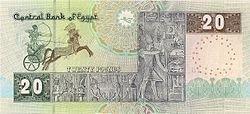 250px-Egypt_20_Pound_2009_reverse.jpg