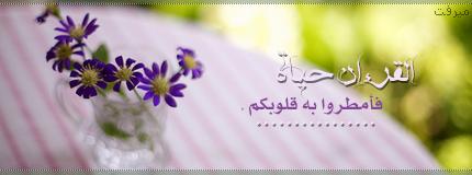 akhawat_islamway_1358872710__.png
