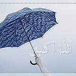 akhawat_islamway_1358876448__-.png