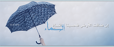 akhawat_islamway_1358876484__-.png