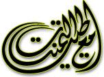 akhawat_islamway_1359988779__1.jpg