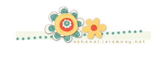 akhawat_islamway_1363744864__fwasel33.png