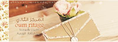 akhawat_islamway_1365600245___.png