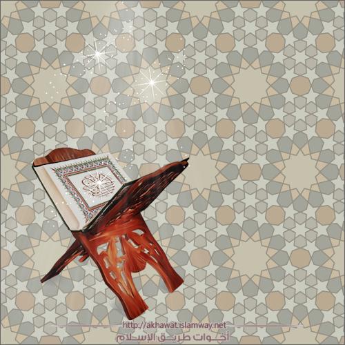 akhawat_islamway_1367168749__2.png