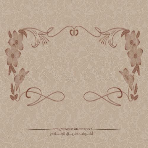 akhawat_islamway_1367276156__7.png