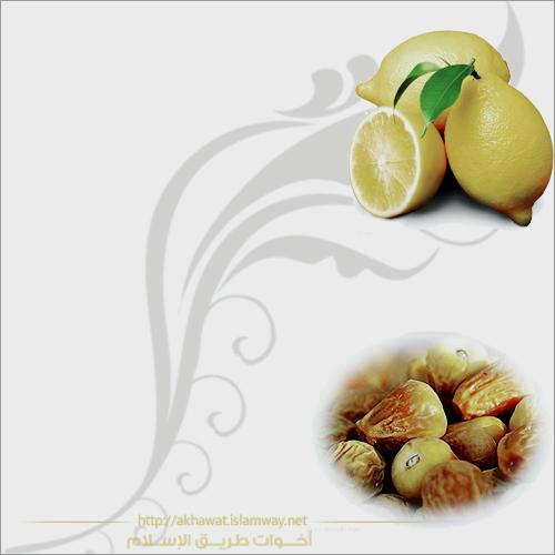 akhawat_islamway_1367434468__9.png