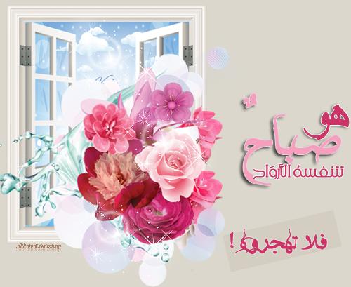 akhawat_islamway_1367623453__13.png