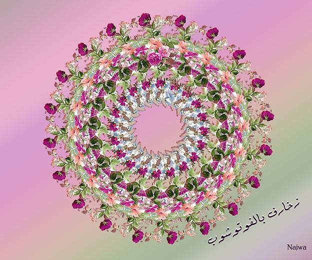 akhawat_islamway_1377349212__4.png