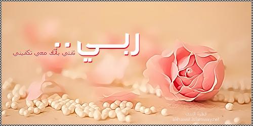 akhawat_islamway_1377652222__-2.png
