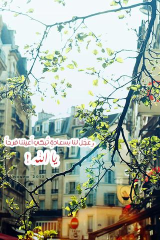 akhawat_islamway_1383173779____22.png